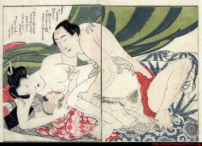 File:Shigenobu print - Family values.jpeg